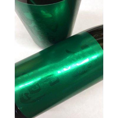 画像1: 蔵の師魂 The  Green 1800ml
