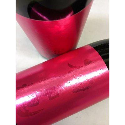 画像1: 蔵の師魂 The  Pink  1800ml